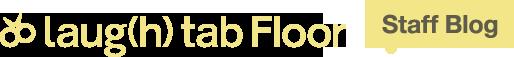 Laug(h)tab Floor Logo